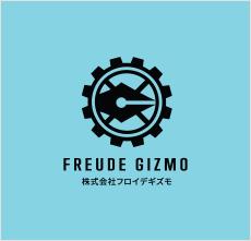 フロイデギズモ ロゴ